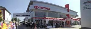 Diler baru Toyota di Banjarbaru, Kalimantan terlihat megah. (Ist)