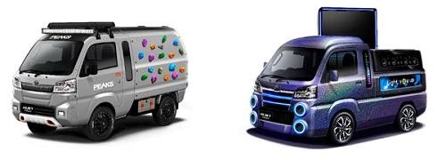 HIJET Truck PEAKS (kiri) dan HIJET Truck DJ (kanan).  Ist