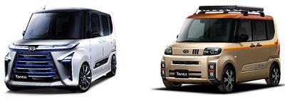 Tanto Custom Premium (kiri) dan Tanto Cross Field (kanan).  It